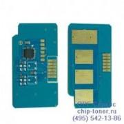 Samsung ML3310/3710/SCX4833/SCX5637/SCX5737 (5K)чип за касета