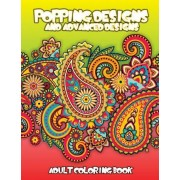 Popping Designs & Advanced Designs Adult Coloring Book by Lilt Kids Coloring Books