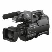 Sony HXR-MC2500E -Zoom optic 12x, G Lens,WiFi,memorie 32GB RS125016268-5