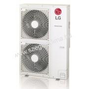 LG MU5M40 UO2 Inverteres variálható multi klíma kültéri