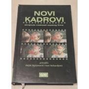 NOVI-KADROVI-Skrajnute-vrednosti-srpskog-filma