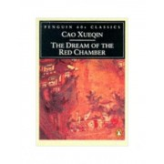 The Dream of the Red Chamber by Xueqin Cao