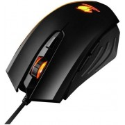 Mouse Gaming Cougar 200M (Negru)