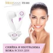 Medisana Почистваща четка за лице FB 880