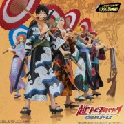 ON BOX 5 pieces Super One Piece Styling KIMONO STYLE (Candy Toys & gum) (japan import)