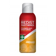 Spuma de fata hidratanta SPF 15 cu panthenol-125ml