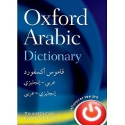 Oxford Arabic Dictionary by Oxford Dictionaries