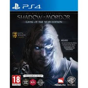Игра Middle-Earth: Shadow of Mordor GOTY за PS4 (на изплащане)