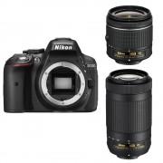 Nikon D5300 + 18-55 VR AF-P + 70-300 AF-P DX VR