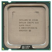Procesor Intel Core2duo E4400 2x2.0ghz 2mb Cache 800mhz Fsb