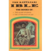The Rastafari Ible by Jahson Atiba Alemu