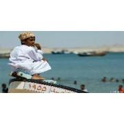 Sultanat d'Oman: Mascate