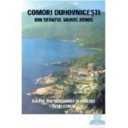 Comori duhovnicesti din Sfantul munte Athos