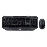GENIUS KM-G230 USB YU crna tastatura + USB crni miš