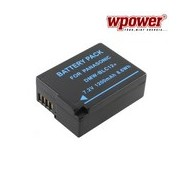 Panasonic DMW-BLC12 akkumulátor 1200mAh