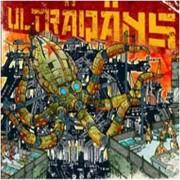 Ultraqans - Ultraqans