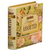 Ceai Basilur Bouquet Assorted C70332