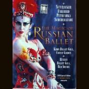 Kirov Ballet - Magic of Russian Ballet (0044007430736) (3 DVD)