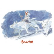 Princess 108-280 of Studio Ghibli image Art Series 108 Piece Princess Mononoke Mountain Dog (japan import)