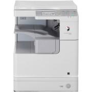 Multifunctional Canon imageRUNNER 2520, laserjet monocrom, A3, 20 ppm, Retea (Alb)