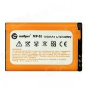 "Mallper BL-5J 3.7V ""1350mAh"" Li-ion pour Nokia 5800XM / 5802XM / 5900XM / 5230 / X6 + Plus"