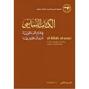 Al-Kitab Al-asasi: v. 2 by El-Said Badawi
