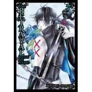The Betrayal Knows My Name: Vol. 7 by Hotaru Odagiri