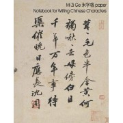 Mi Zi GE Paper for Chinese Character Writing by Spicy Journals