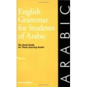 English Grammar for Students of Arabic by Ernest N McCarus