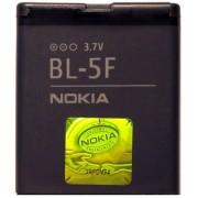 Батерия за Nokia - BL-5F