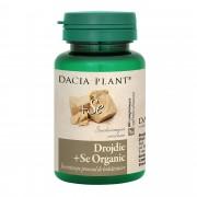 Gerocossen Ulei Nutritiv pt. Masaj cu Ulei de Argan *200ml