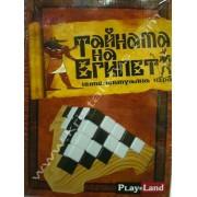 """Детска интелектуална игра """"Тайната на Египет"""" от Play Land"""