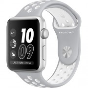 Watch 2 Nike Plus Aluminiu Si Curea Silicon Argintiu 42MM Apple