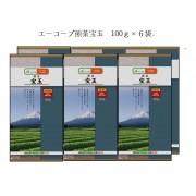 エーコープ 煎茶 宝玉 100g×6袋
