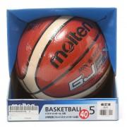 モルテン molten バスケットボール GJ5 BGJ5X オレンジ×アイボりー 40 (オレンジ)