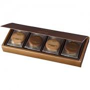 ≪ゴディバ≫クッキーアソートメント(8枚入)
