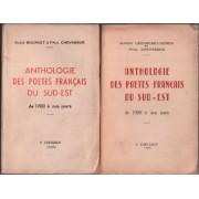 Anthologie Des Poètes Francais Du Sud Est / De 1900 À Nos Jours / 2 Tomes ( Complet )