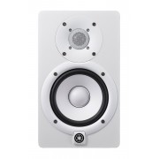 Monitor Studio Activ Yamaha Hs5 Wh