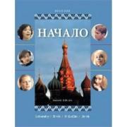 Nachalo Book 1 Listening Comprehension by Sophia Lubensky