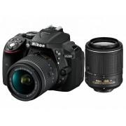 Nikon D5300 + AF-P DX 18-55 VR + AF-S DX 55-200 VR II
