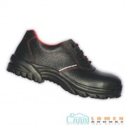 Munkavédelmi cipő AMPER 44-es