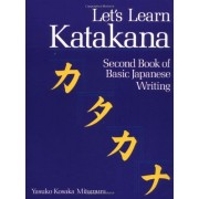 Let's Learn Katakana - Second Book Of Basic Japanese Writing
