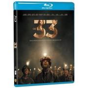 The 33:Antonio Banderas,Juliette Binoche,James Brolin - Cei 33 (Blu-Ray)