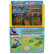 Official Thomas Go! Go! Electric Train Set That Includes Tracks, Train and Tunnel by Thomas & Friends