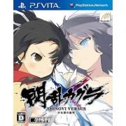 Sony PS Vita Senran Kagura Shinovi Versus Shoujotachi no Shoumei