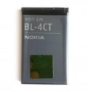 Батерия за Nokia - Модел BL-4CT