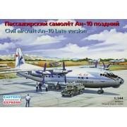 Antonov An-10A Russian medium-haul passenger aircraft, late version, Aeroflot Komi ASSR repülőgép makett Eastern express EE14485