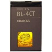 Батерия за Nokia - BL-4CT
