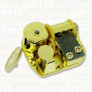 Gold Plating 18 Note Musical Movement---different Tunes Available (Tune is Always with me from Spirited Away)
