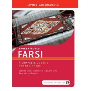Farsi: A Complete Course for Beginners [With Coursebook]